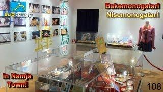 Bakemonogatari/ Nisemonogatari in Namja Town Sunshine City! Subtokyo 108