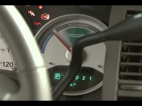 2009 Dodge Durango Hybrid Overview