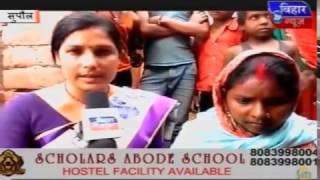 Bihar News 19 Feb 2017