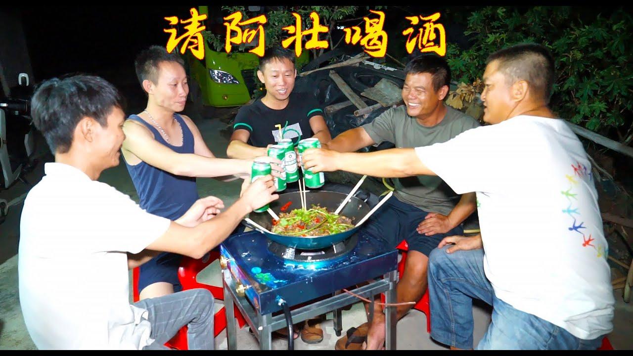 老四买来几百个鸡胗,请阿壮锅团队来喝酒,三个小伙子太能吃了