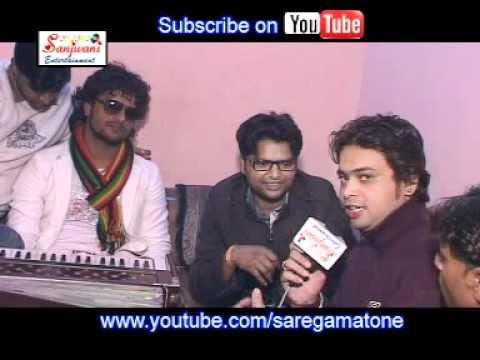Kalam ke pujari Bedardi j Khesari Lal ke writer ka Interview & hit song