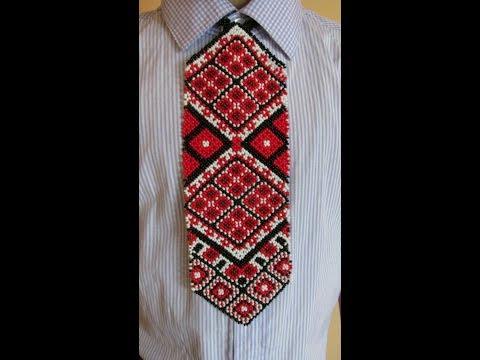 МК#1 Галстук из бисера.(сеточное плетение) How To Make A Tie From Beads.Beadwork. Part 1 Of 3