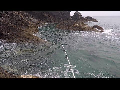 Sea Fishing Mark-  South Devon Soar Mill Cove