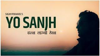Sugam Pokharel - 1MB    YO SANJH    Official Lyrical Music Video