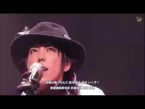 SID (シド ) 『Mousou nikki, Monocrome no kiss,  Akagami SHAFFOO』~ Live (Sub español + romaji)