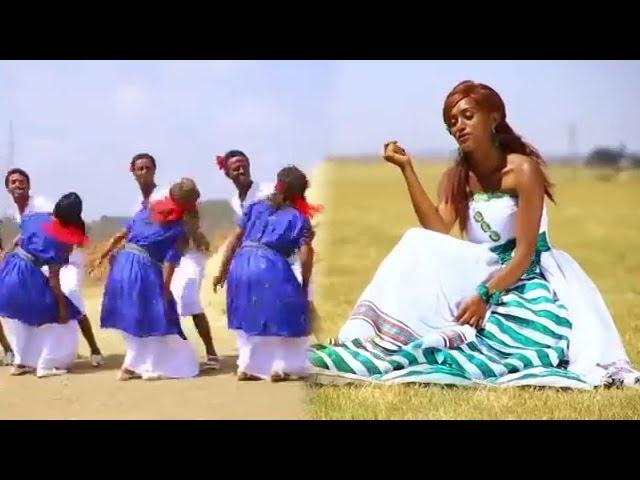 Yannet Dinku - Hiriyee (Oromo Music New 2014)
