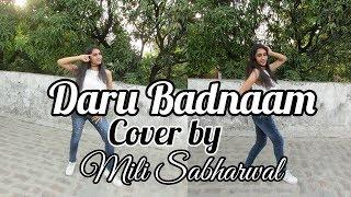 Daru Badnaam l Dance Cover l kamal kahlon & Param Singh l Mili Sabharwal l