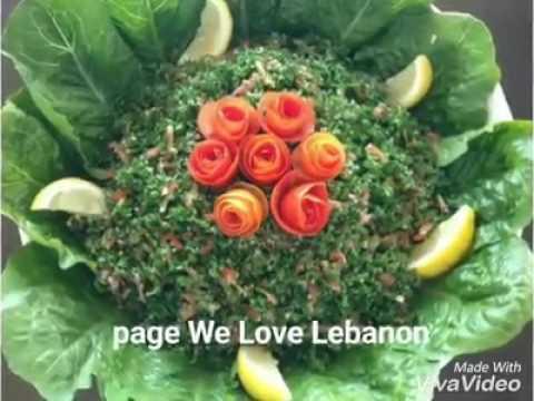 اكلات من المطبخ الشامي Youtube