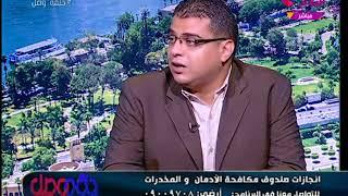 بالفيديو.. تامر حسني يحذر من  مخاطر