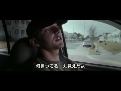 MAN DOWN Movie Clip Shia LaBeouf movie 2016