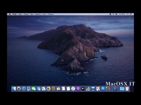 Mac OS X с нуля. Урок 5. Установка, запуск и удаление программ.