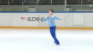 Региональные соревнования по фигурному катанию на коньках 15 декабря 2019
