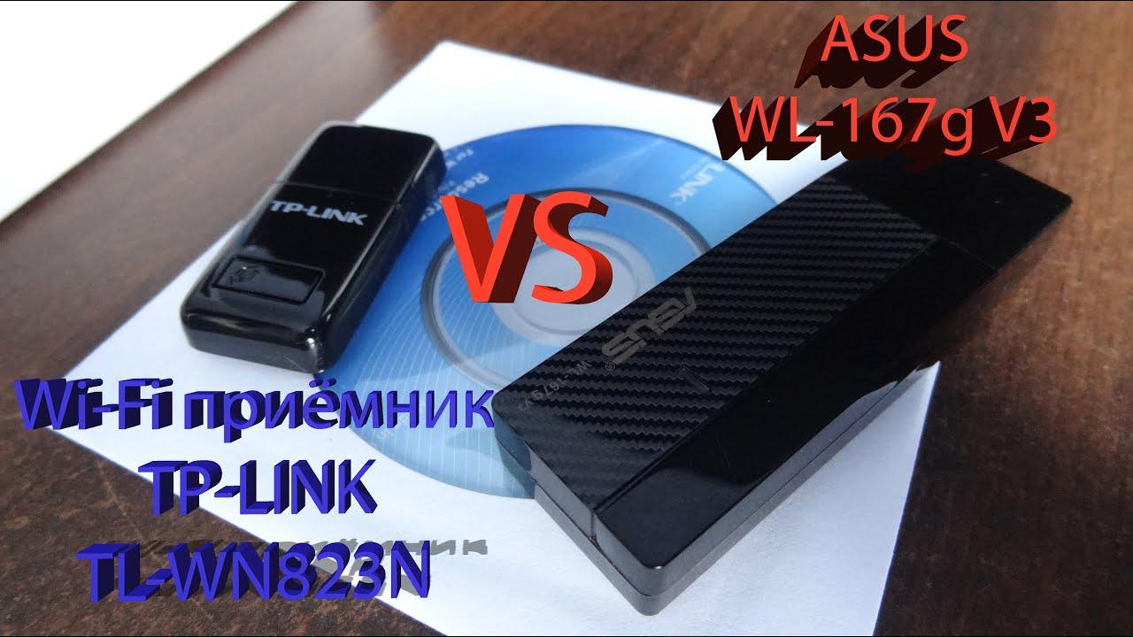 скачать драйвер tp-link tl-wn823n бесплатно