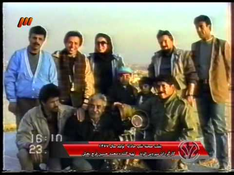 IRIB TV3