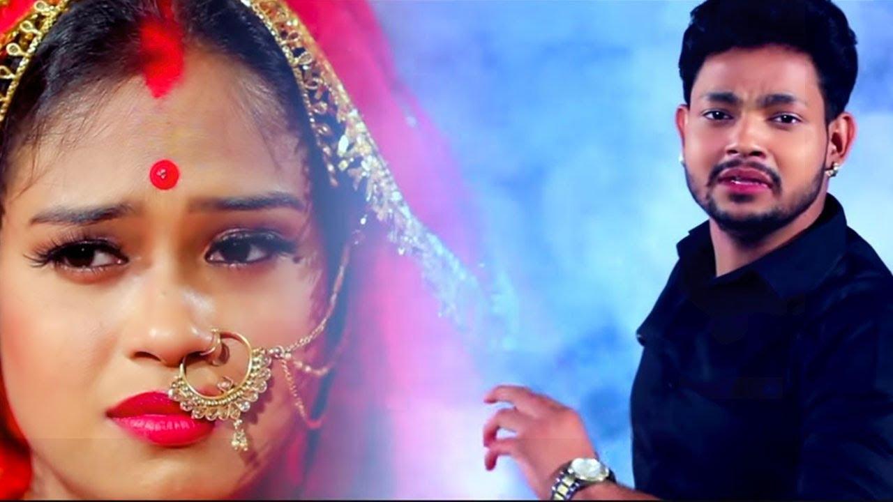 #VIDEO | #कोईलर | #Ankush Raja का भोजपुरी #बेवफाई गाना | #Koiler | Bhojpuri Sad Song 2021