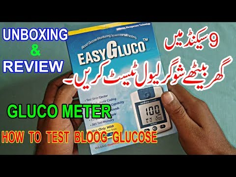 how-to-test-blood-sugar-|-unboxing-and-review-of-gluco-meter-in-urdu