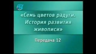 История живописи. Передача 12. Аллегория и ню в живописи