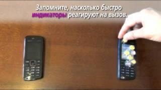 Защита от излучения мобильного телефона