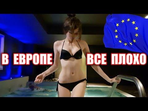 ЗАГНИВАЮЩАЯ ЕВРОПА - КАРИНА - Лучшие видео поздравления [в HD качестве]