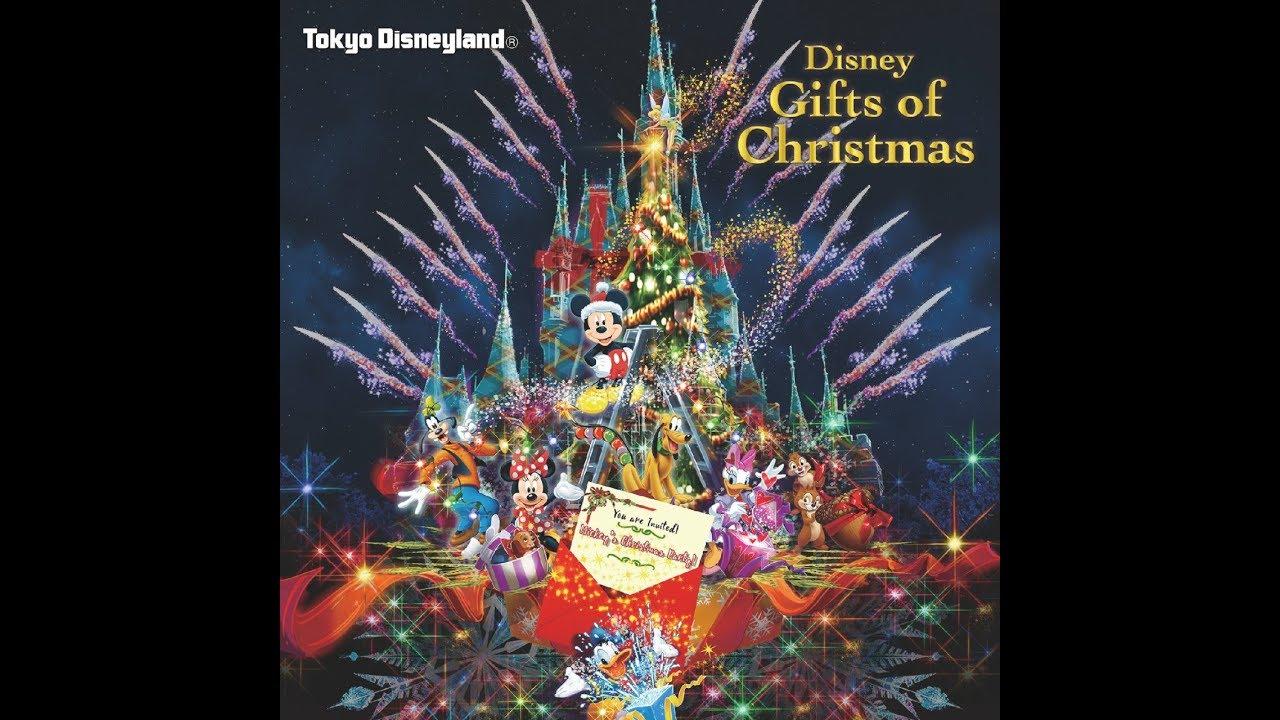 [Music] Disney Gifts of Christmas (ディズニー・ギフト・オブ・クリスマス ) at ...