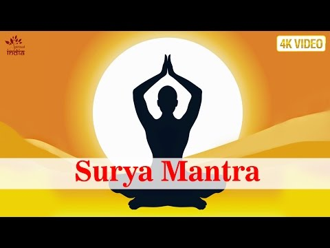 Surya Namaskar Mantra - Surya Mantra | Bhakti Songs Hindi | Surya Dev, Sun God