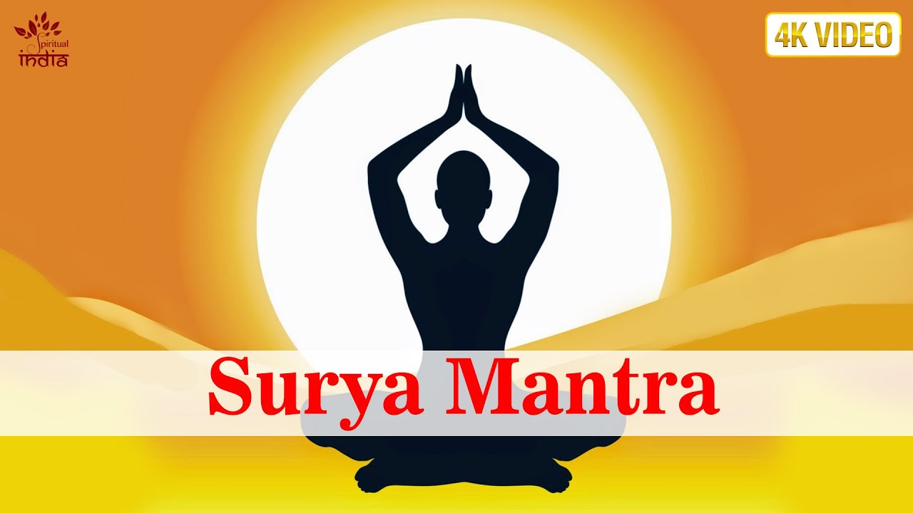 Surya Namaskar Mantra Surya Mantra Bhakti Songs Hindi Surya