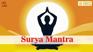 surya namaskar mantra surya mantra bhakti songs hindi surya dev sun god