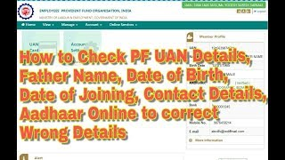 How to Check PF UAN Details, Father Name, Date of Birth, Date of Joining, Contact Details, Aadhaar