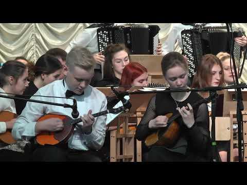 Оркестр русских народных инструментов Ростовского колледжа искусств