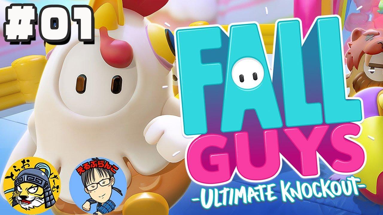[60人オンライン]Fall Guys: Ultimate Knockout [とらおげーむ]#01