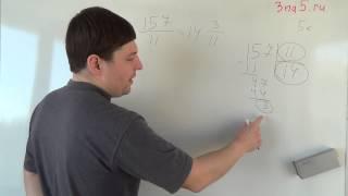 Выделение целой части из неправильной дроби. Математика 5 класс.