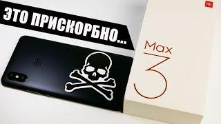 Обзор Xiaomi Mi MAX 3 – ШАЙТАН-ТРУБА, глобальная версия, брак