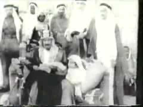 A Speech by King Abdul-Aziz al-Saud in Makkah