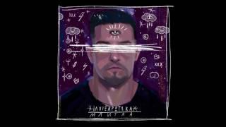 Javierpetaka feat Sule B & Tutto Vale - SE TORCIÓ - Mantra