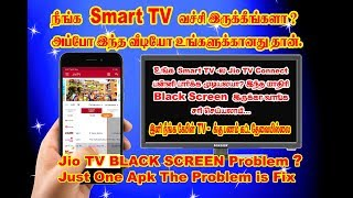 JioTv Screen Mirroring or Casting Black Screen Problem Fixed Just One Apk