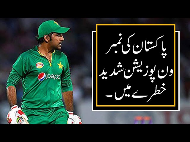 Pakistan VS Bangladesh Series 2020 Impact On T20 ranking | ICC T20 ranking 2020| 9 News HD