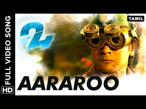 Aararoo Full Video Song | 24 Tamil Movie