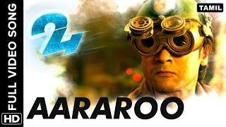 Aararoo Full Video Song | 24 Tamil Movie