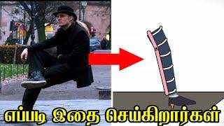 Most popular magic trick finally revealed   Tamil   YARU PA NEE