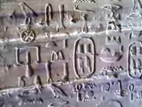Nobels tomb aswan      مقابر النبلاء وحكام الفنتين بأسوان