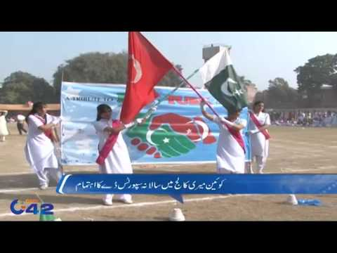 Annual sport day fesitval held in Queen Marry College Lahore