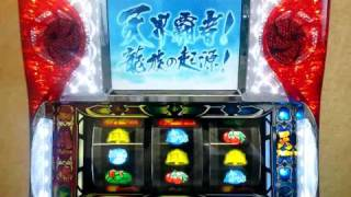 ドラゴンギャル:SNK【フリーズ】