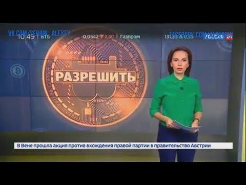 Законы и Криптовалюта в Японии Европе США и других странах мира Bitcoin Ethereum Ripple Dash Neo