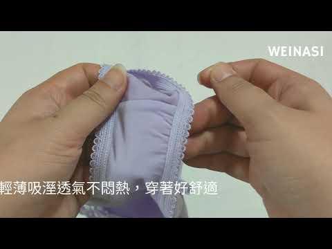 M-XL 薄款棉質蕾絲無痕內褲女性三角褲  台灣製