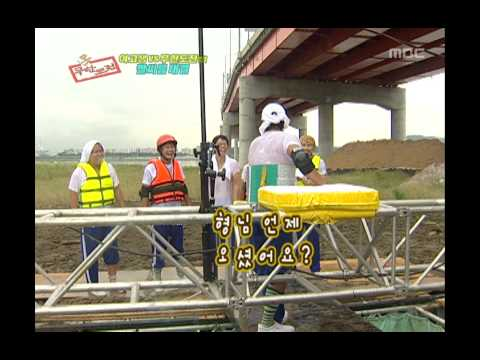 Saturday, Infinite Challenge #03, 무모한 도전, 20051008