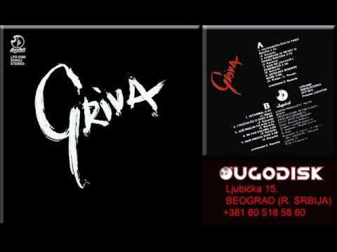 Griva - Devojka biserne kose - (Audio 1987)