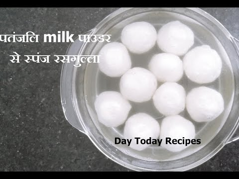 Patanjali Milk Powder se Sponge Rasgulla, Bengali Rasgulla, How to Make Rasgulla