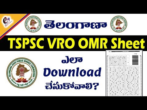 VRO OMR sheet Download From TSPSC || How to download TSPSC VRO OMR sheet 2018