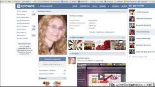 Как искать друзей ВКонтакте(Как искать друзей ВКонтакте Ссылка на регистрацию на сайте, который поможет найти Вам в короткие сроки..., 2015-03-26T12:27:14.000Z)