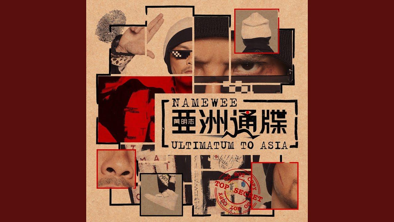 麻坡的華語-十週年紀念版